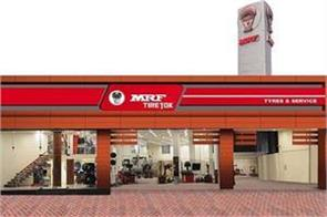 mrf profits down by 95  net profit rs 13 crore
